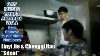 Gay Music Chart Awards 2014 - Best Chinese Music Video