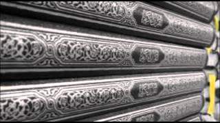 Hafiz Aziz Alili - Kur'an Strana 195 - Qur'an Page 195