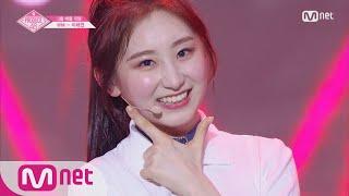 PRODUCE48 [단독/직캠] 일대일아이컨택ㅣ이채연 - I.O.I ♬너무너무너무_2조 @그룹 배틀 180629 EP.3