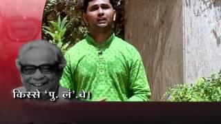 Pula Deshpande Prashant Vipul