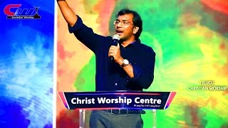 Heart Touching Telugu Christian worship song 2016 || Dr. John Wesly || ఎంతో ప్రేమించి ....... ||
