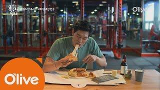 Quiet Dining [풀버전] 마셰코 강민주의 헬스장에서 #피자 (#맛있으니까0칼로리) 160729 EP.1