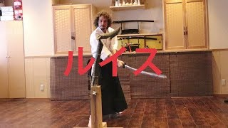 El arte de ser un guerrero samurai | CULTURA JAPONESA width=