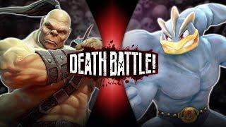 Goro VS Machamp (Mortal Kombat VS Pokémon)   DEATH BATTLE!