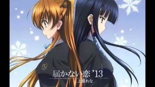 White Album 2 OST - Sayonara no Koto (Piano Trio Version)