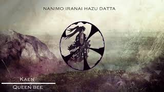 Dororo Opening/OP [LYRICS/romaji]  Kaen by Queen Bee