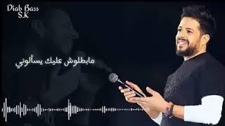 ياللي زعلان مني|فيديوهات واتس|محمد حماقي