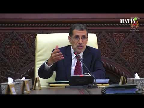 Video : Intervention de Saâd-Eddine El Othmani au conseil du gouvernement du 07/06/2018