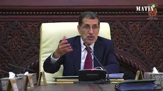 Intervention de Saâd-Eddine El Othmani au conseil du gouvernement du 07/06/2018