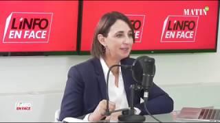 Nabila Mounib : les points d'entrée du modèle de développement sont la politique et l'éducation