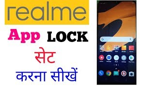 How to open private safe on realme videos / Page 3 / InfiniTube