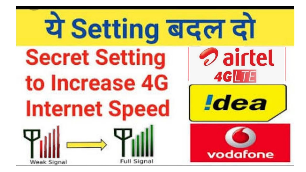 Download thumbnail for    How to increase internet speed   √   why