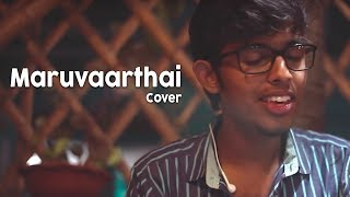 Maruvaarthai - Cover by Roshan Ft Adithya Gopi | Synergy The Band D music