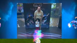 Kick in the mix with PEPSI - ramy fawzy