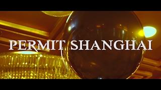 Rendezvous 2016 (PERMIT SHANGHAI)