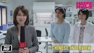 EXCLUSIVE - Chinese Interview - Deleted Scene - Hasee Toh Phasee - Parineeti Chopra