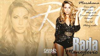 Rada Manojlovic - Mesaj, mala (Duet Sasa Matic) - (Audio 2011)