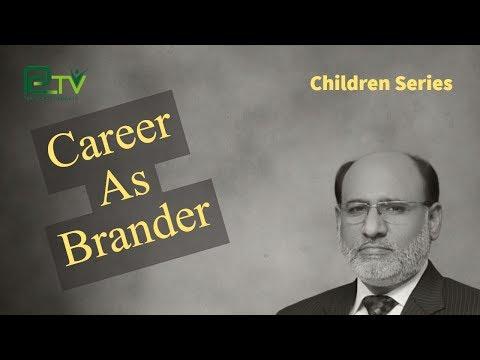 Career as Brander by Yousuf Almas