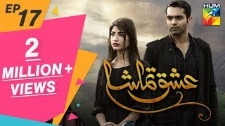 Ishq Tamasha Episode #1 HUM TV Drama 25 February 2018 width=