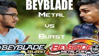 BEYBLADE BURST VS BEYBLADE METALS REMASTERED