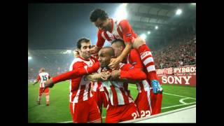 Olympiacos Official Song