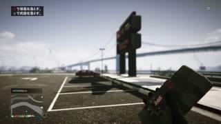 GTA Kill Montarge 2