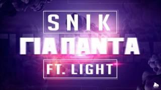 Snik Για Παντα/ ft light