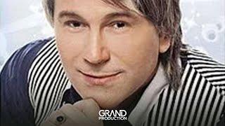 Halid Muslimovic - Greska najmilija - (Audio 2007)