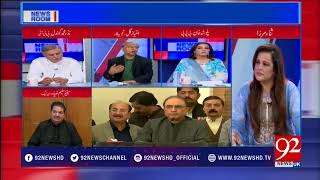 What have the position of PML N without supporting of PPP? | 16 August 2018 | 92NewsHD