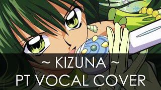[White] Mermaid Melody -  Kizuna [Solo] [Cover] [PT]