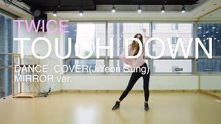 TWICE(트와이스)-TouchDown 터치다운 Dance Cover(mirror)거울모드