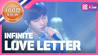 (episode-154) INFINITE - Love Letter (러브레터)
