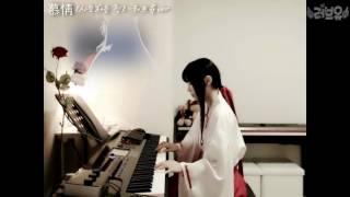 [러브유]이누야샤犬夜叉 OST- 慕情(사모하는 정)피아노 연주