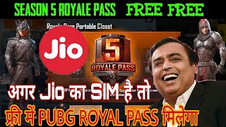 How to get elite royal pass for free guaranteed pubg mobile videos