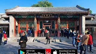 Palais D'été – Pavillon Des Ondes De Jade – Pékin – Audioguide – MyWoWo Travel App