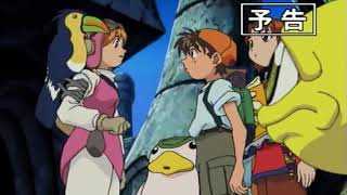 Monster Farm / Monster Rancher 40 Subtitel Indonesia