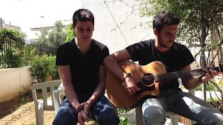 Nick/Mike - I Wanna See The World (Garden Session)