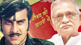 How Gulzar turned Vinod Khanna from Villain to a Hero | Gaurav's Diary