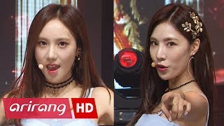 [Simply K-Pop] Stellar(스텔라) _ The Tree of Sephiroth(세피로트의 나무) _ Ep.274 _ 072117