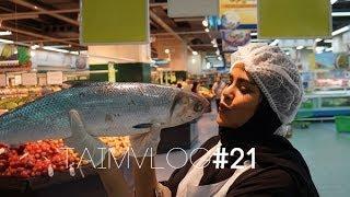TAIM VLOG#21   أربع ساعات عمل في الجمعية بين الخضرة والسمك