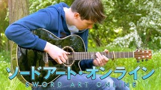 Crossing Field - Sword Art Online OP1 [Fingerstyle Guitar Cover by Eddie van der Meer]