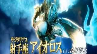 Saint Seiya: Legend of Sanctuary (Official Trailer 03)