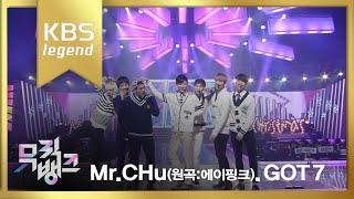 [HIT] 뮤직뱅크-GOT7 - Mr. Chu (원곡:에이핑크).20141219