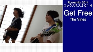 Audrey & Kate Play ROCKSMITH #994 - Get Free - The Vines ロックスミス