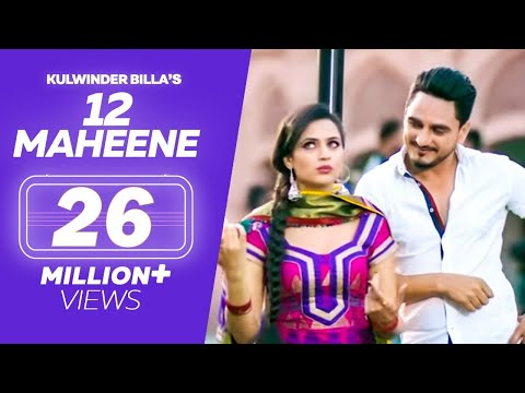 12 MAHINE LYRICS - Kulwinder Billa | Punjabi Song