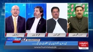 LIVE: Program Nadeem Malik Live, November 20, 2018 l HUM News