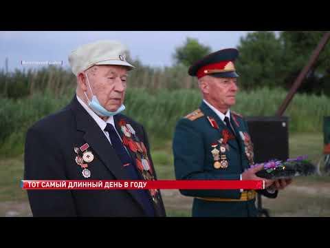 22 июня – День памяти и скорби почтили в Весёловском районе