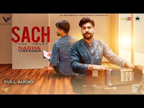 SACH LYRICS - Nadha Virender | Punjabi Song