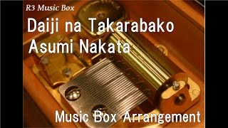 "Daiji na Takarabako/Asumi Nakata [Music Box] (Anime ""Mermaid Melody Pichi Pichi Pitch"" ED)"