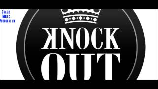 Knock Out feat. Stamatis Gonidis - Exeis Themata (New 2013)